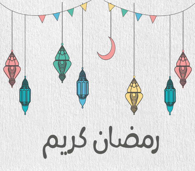 Arabic Ramadan Greeting Card